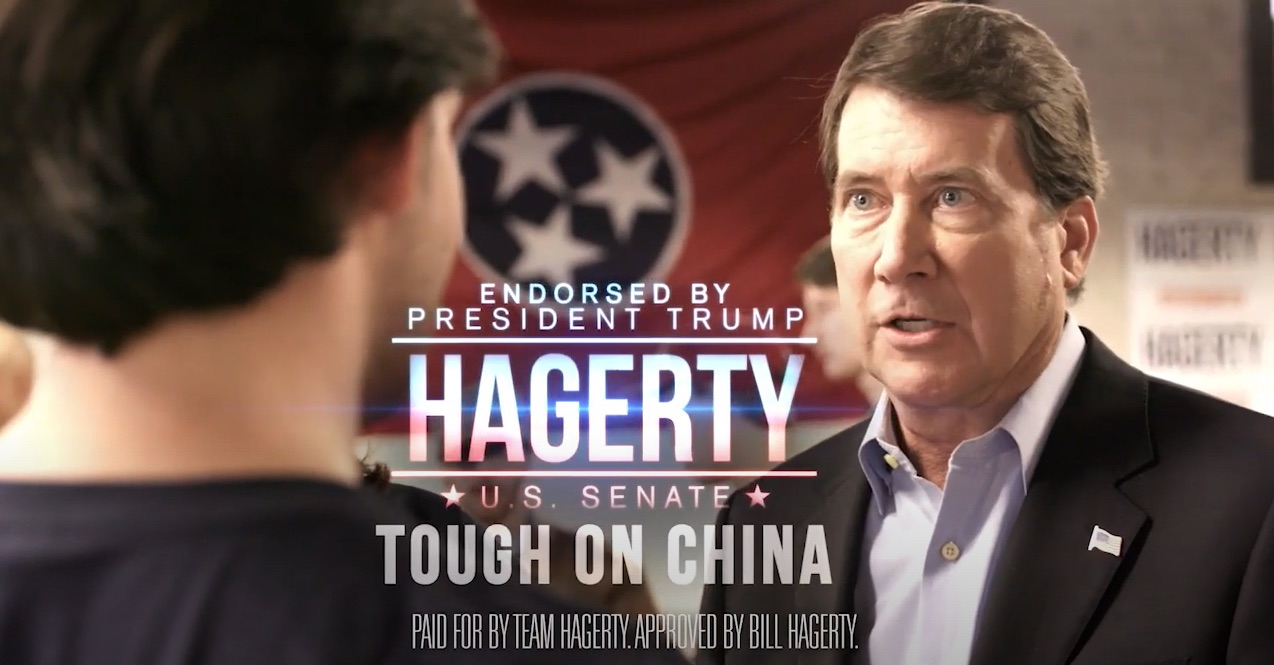 Screen shot of a Bill Hagerty campaign ad