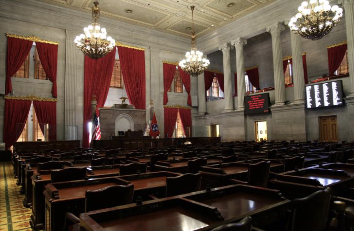 Tennessee House of Representatives Chambers (Photo: Tennessee Secretary of State)