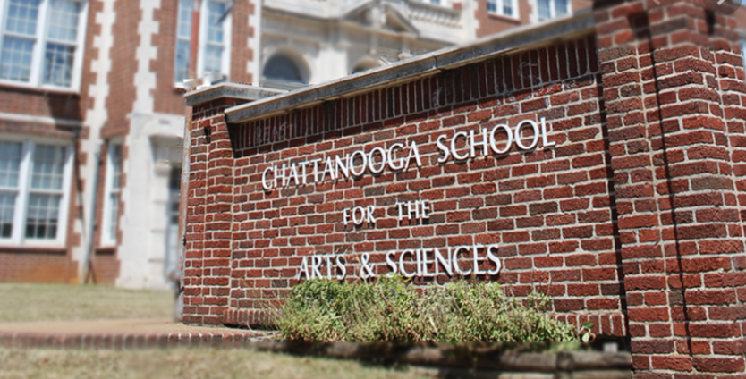 Chattanooga School for the Arts & Sciences, Lower School (Photo: Chattanooga Schools)