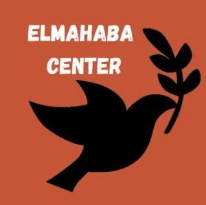 Elmahaba Center for Coptic Christians in Nashville.