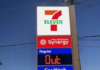 "A gas station on Lebanon Pike in Nashville displays an ""out"" messages as consumers rushed to panic buy after the temporary shutdown of the Colonial Pipeline. (Photo: Tennessee Lookout)"