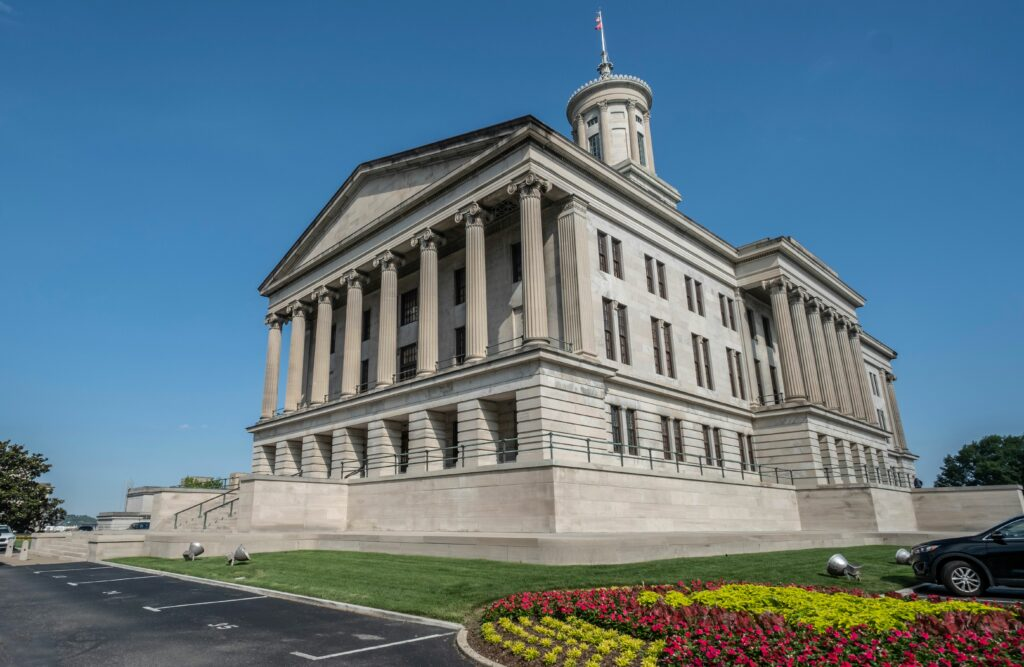 Tennessee State Capitol (Photo: John Partipilo)